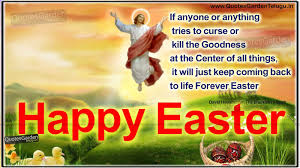 Easter Quotes Jesus Christ Hd Wallpapers Quotes Garden Telugu
