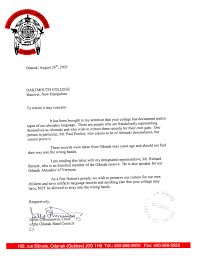 Best Photos Of To Whom It May Concern Business Letter Format