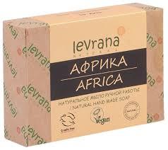 <b>Мыло</b> кусковое Levrana Африка <b>натуральное ручной работы</b> ...