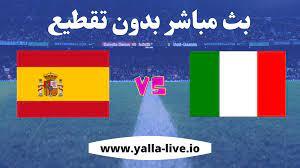 مشاهدة مباراة إيطاليا و إسبانيا بث مباشر بتاريخ 07-10-2021 دوري الأمم  الأوروبية | موقع يلا لايف
