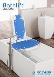 jiecang supplies height adjule bath chair jc35m3 for elderly jiecang supplies height adjule bath chair jc35m3 for elderly and disabled people
