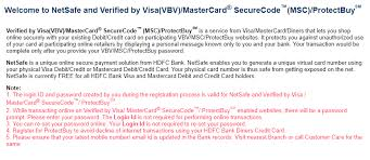 vcc virtual credit card in india