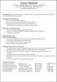 Merchandising Resume Merchandiser Resume Merchandising Merchandiser Cv Sample Pdf
