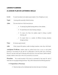 skills essay listening skills essay