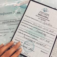 диплом получен ⚕ cosmetology  диплом получен ⚕