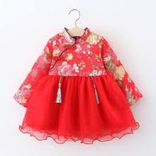 KINE <b>PANDA</b>/зимнее <b>платье</b> для девочек; Китайский Чонсам ...