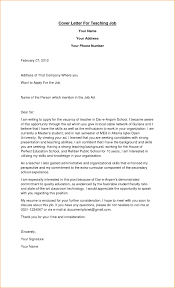 Resume Cover Letter Teacher Job New Cover Letter Teaching Job