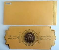 prabhat creation manufacturer of hindu wedding cards Wedding Cards Mumbai Gaiwadi designer wedding cards prabhat wedding cards gaiwadi mumbai