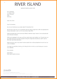 How To Write A Maternity Leave Letter For Work Maternity Leave Letter Template
