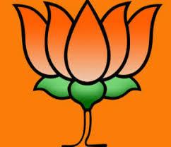 உபி,. பாஜக  மாநிலத் தலைவரை தேர்ந்தெடுப்பதர்க்கான  தேர்தல் டிசம்பர்  1ம் தேதி நடைபெறுகிறது