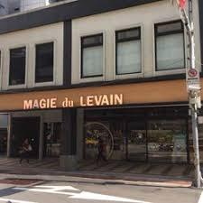 Magie Du Levain 39 Photos Bakeries No 21 Huaining Street
