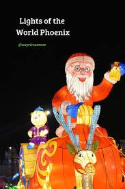 Lights Of The World Phoenix Lights Of The World Phoenix Christmas Light Of The World