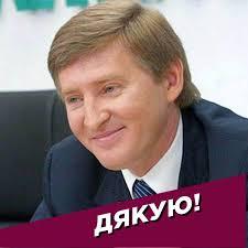 Суд арестовал на 2 месяца экс-члена НКРЭКУ Евдокимова - Цензор.НЕТ 5313