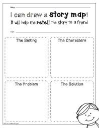 Story Map Template Story Map Template For First Grade Rome Fontanacountryinn Com