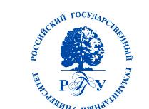 Заявление на утверждение темы дипломной работы РГГУ РУ На главную