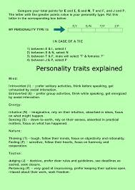 This personality colours quiz gives 100% accurate results. Free Online 16 Personalities Test Myers Briggs To Print At Home Printerfriend Ly