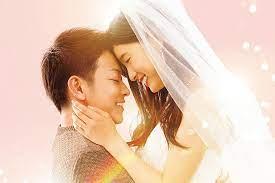 八 年越し の 花嫁