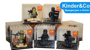 Минифигурки с display box. Обзор minifigures (lego) С.В.А.Т ...