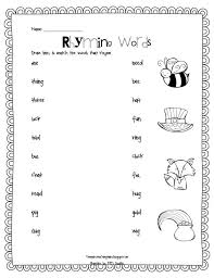 A Childs Place Nursery Rhymes Christmas Rhyming Worksheets ...