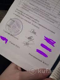 Готовая дипломная работа по русской литературе Центральный kufar Готовая дипломная работа по русской литературе