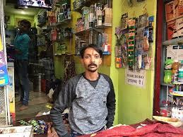 Sofia Laurence Betal Shop, Johnstonganj - Cigarette Retailers in Allahabad  - Justdial