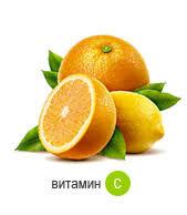 Витамин c аскорбиновая кислота содержание в продуктах Витамины py Выбери свой витамин