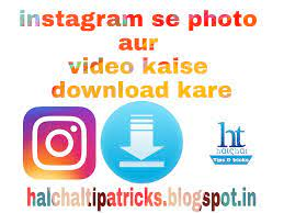 instagram se photo aur video kaise ...