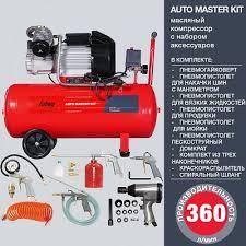 <b>FUBAG AUTO MASTER</b> KIT + 10 предметов - отзывы, фото, видео ...