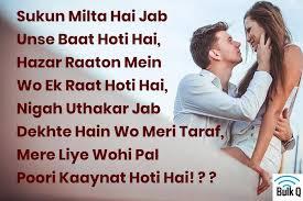 77 hindi love shayari with images free