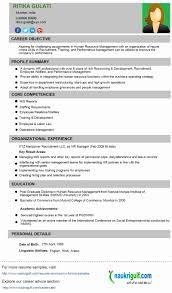 Hr Manager Resume Format Human Resource Cv Pdf Generalist Examples ...