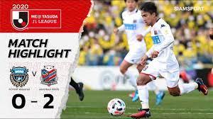 ไฮไลท์บอล คาวาซากิ ฟรอนตาเล่ 0 – 2 คอนซาโดเล่ ซัปโปโร ฟุตบอลเจลีก 2020