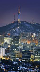 Korea wallpaper ...