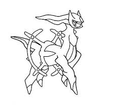 Pokemon Coloring Pages Legendary Coloring Pages