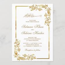 It takes second position among all religions in world. Muslim Wedding Invitations 100 Satisfaction Guaranteed Zazzle