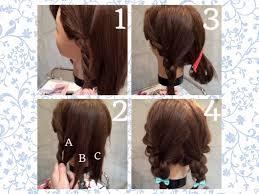 大人女子にぴったり簡単三つ編みで作るおさげヘアアレンジ