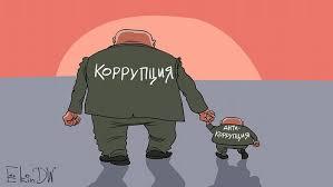 """Начальник отдела таможенного оформления поста """"Солотвино"""" на Закарпатье задержан за систематическое взяточничество, - СБУ - Цензор.НЕТ 7006"""