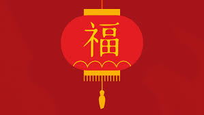 Small Picture Happy Chinese New Year from the Herald