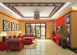 Pop Ceiling Design For Living Room Pop Ceiling Designs For Small Rooms Pop Ceiling Design