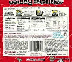 ramen nutrition facts page 5 line