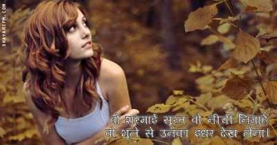 shayari on beauty of girl face