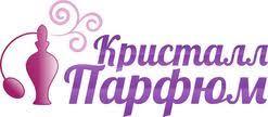 <b>Масляные Духи</b> (12 мл) - Купить Оптом в Москве | Кристалл ...