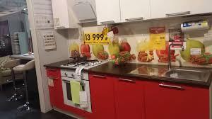 HOFF <b>распродажа</b> кухни, <b>столы кухонные</b> - YouTube
