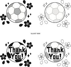 無料イラスト 春のサッカーボールモノクロ