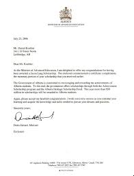 Reference Letter For High School Scholarship Professional Resume
