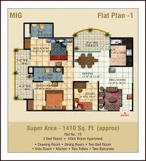 2 bedroom flats plans. floor plans. mig 2 bedrooms flat bedroom flats plans