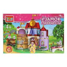 <b>Конструктор ГОРОД МАСТЕРОВ</b> 2071 <b>Замок</b> принцессы — купить ...