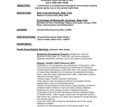 Grad School Resume Templates Resume Template Grad School Objective Career Is One Of The Best Idea 13