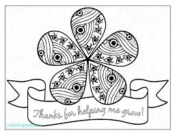 Coloring Pages Of Teachers Printable Coloring Pages For Your Teacher