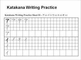 Learn Japanese From Scratch 1 2 1 Katakana Youtube