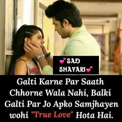 true love shayari facebook